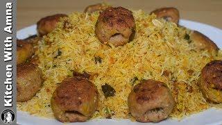 Gola Kabab Biryani Recipe - Chicken Biryani Recipe - Kitchen With Amna