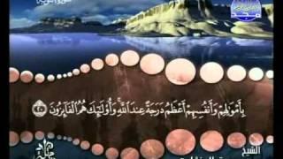 المصحف المرتل للشيخ محمد صديق المنشاوى   الجزء ( 10 )