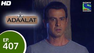 Adaalat - अदालत - Jurassic Jazeera 2 - Episode 407 - 22nd March 2015