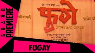 Fugay Marathi Movie Premiere   Swwapnil Joshi   Subodh Bhave   Prarthana Behere   follo.in