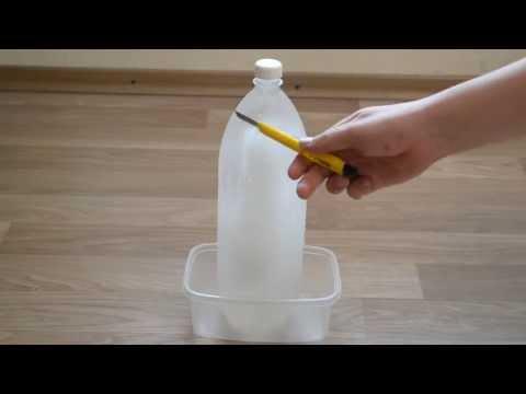 Как сделать самому сделать эксперимент