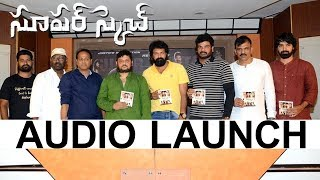 Super Sketch Movie Audio Launch by Surender Reddy || Ravi Chavali, Narsing, Indra, Sameer Datta