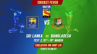 Winning moment of Tigers against Sri Lankan cricket team in the 2nd test. 19/03/2017