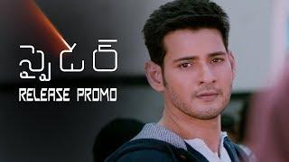 SPYDER Movie Release Promo   Telugu   Mahesh Babu   A R Murugadoss   Rakul Preet Singh