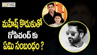 What is the relationship with Gopichand with Mahesh Babu Son  - Filmyfocus.com
