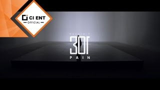 [Double S 301(더블에스301)] - PAIN (MUSIC VIDEO)