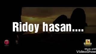 Kai tou bol song Gram bagla  by ridoy hasan