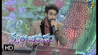 Payanamye Priyathama Song   Karunya Performance   Swarabhishekam   19th November 2017  ETV  Telugu
