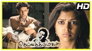 Deiva Thirumagal Tamil movie | scenes | Vikram asks Amala Paul to take care of Baby Sara | Anushka
