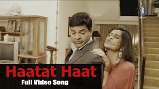 Haatat Haat│Vatsalya | Vaishali Samant, Sudesh Bhosle | Bharat Jadhav | Hot Romantic Song│