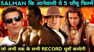 Salman Khan कि आनेवाली ये 5 धाँसू फिल्में जो अभी तक के सभी Record तोड़ने वालीं हैं,