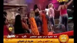 لعبر علي تركيا رقص  QAYSER