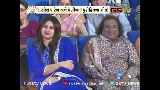 Mayabhai Ahir (P-1)-Gujarat Samachar Samanvay 2016 (12/02/2016)