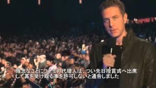 MGS5の小島監督、コナミに授賞式出席を阻まれ、司会者が暴露(日本語字幕)