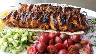 Turkish Chicken Kebabs - Easy Grilled Chicken Kebab Recipe