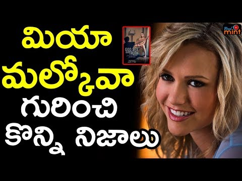 Download Interesting Facts About Mia Malkova l known Facts About Mia Malkova l Viral Mint