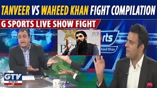 Waheed Khan vs Tanveer Ahmed: All Fight Compilation | G Sports with Waheed Khan