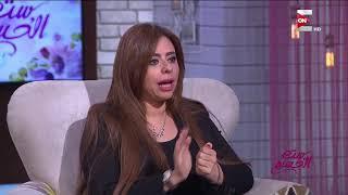 """ست الحسن - تعرف على الفرق بين الفيتامينات والمعادن .. """"د. ريهام الحياوي"""""""