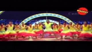 Machuva eri | Malayalam Movie Songs | Best Actor (2010)