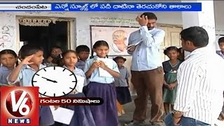 Government school students face problems with Teachers - Nalgonda
