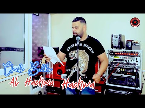Xxx Mp4 Cheb Bello Al Hachwa Hachwa الحشوة الحشوة Avec Tipo Bel Abbes 2018 3gp Sex