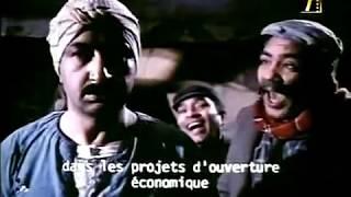 فيلم ارزاق يا دنيا 1982HD نور الشريف  يسرا  سعيد صالح