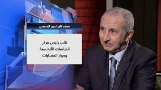 في العلاقات العربية – الإفريقية والحياة الحزبية المغربية مع محمد تاج الدين الحسيني
