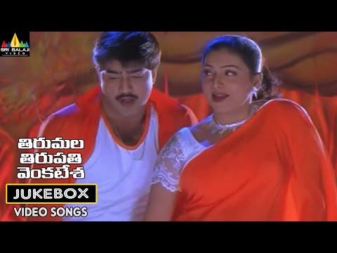 Tirumala Tirupati Venkatesa Jukebox Video Songs   Srikanth, Roja, Maheswari   Sri Balaji Video