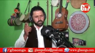 Shina Song: They jile jo sadaqa Vocal & Lyrics: Hatam Baig Sahar Music: Mughal Studio GZR