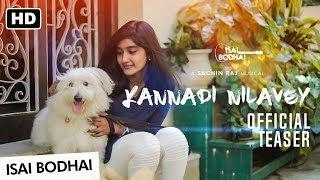 Kannadi Nilavey ( Official Teaser ) - 2K | Eneyan | Aisherin | Sachin Raj