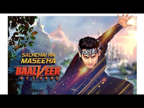Xxx Mp4 Baal Veer बालवीर 1112 Episode Full HD Official Trailer 3gp Sex