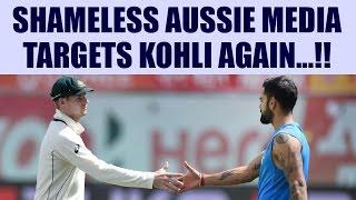 Virat Kohli called classless and childish by Aussie media | Oneindia News