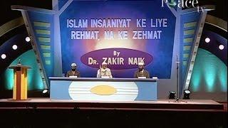 Islam Insaniyat Ke Liye Rehmat, Na Ke Zehmat - Dr. Zakir Naik