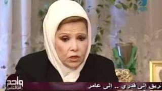 برلنتي عبد الحميد وحقيقة مقتل المشير عبد الحكيم عامر