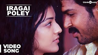 Iragai Poley Official Video Song | Naan Mahaan Alla | Karthi | Kajal Aggarwal | Yuvan Shankar Raja