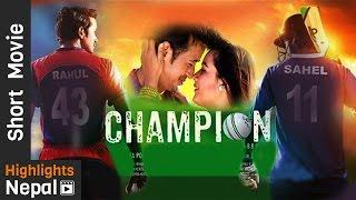 New Nepali Movie CHAMPION Short Movie 2016/2073 | Dikpal Karki, Manjita Kc