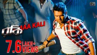 Jay Maa Kali | Rocky | Mimo | Puja Bose | Jeet Gannguli | Chrous | Surinder Films