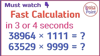 How to Multiply any Number by 11 , 111 .. and 99 , 999 etc