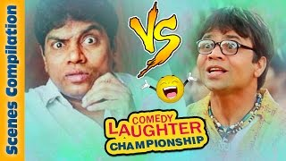 Johnny Lever Comedy Scenes  VS  Rajpal Yadav Comedy Scenes {HD} - 3 - Comedy Laughter Championship