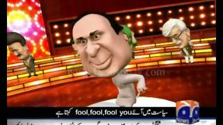 Imran Khan Nawaz Sharif Dance on BodyGuard Funny Video