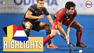 Belgium v Netherlands | Odisha Mens Hockey World Cup Bhubaneswar 2018 | FINAL | HIGHLIGHTS