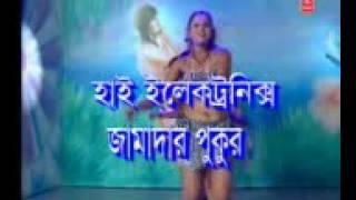 Bagla video.com