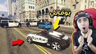 قراند 5: مود الشرطة 🚨 #19   الشرطة في سيارة بوقاتي 🔥 ! البنك انسرق 😱 !!   GTA V LSPDFR