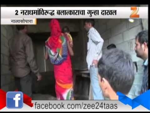 Xxx Mp4 Rape On 14 Year Old Girl In Nalasupara 3gp Sex