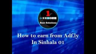 How to earn from Adfly In Sinhala 01