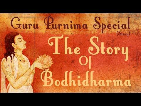Guru Purnima Special: The Story of Bodhidharma