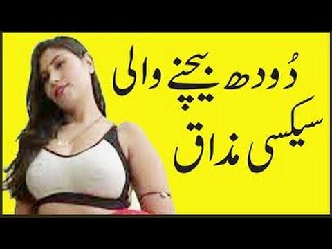 Nasir Chinyoti Sexy Jokes Khushboo Sardar Kamal 2016 Stage Drama