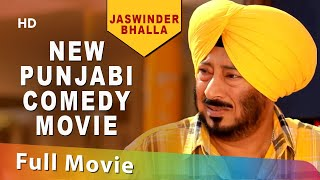 New Punjabi Movie of Jaswinder Bhalla | Punjabi Full Movie 2017 Latest HD | New Punjabi Full Movie