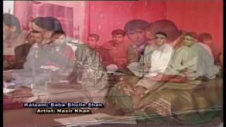 Bhulle Shah Nasir Khan