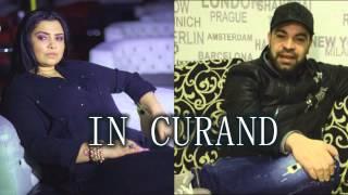 FLORIN SALAM & RALUCA DRAGOI - Nebunia anului (PROMO HIT NOU IN CURAND 2013)